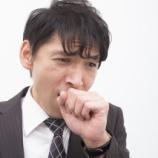 『咳き込むような強いセキは背中がつらい』の画像