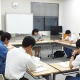『勉強会「ビジネスマナー3 電話のマナー」』の画像
