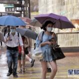 『【香港最新情報】「台風警報シグナル8発令、午後には弱まる見込み」』の画像