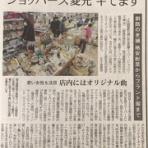 釧路のビジネスを応援するk-Biz(ケービズ)スタッフブログ