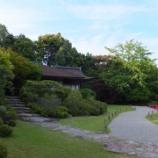 『新緑の嵐山・嵯峨野へ④~大河内山荘庭園』の画像