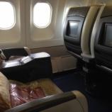 『中国国際航空 ビジネスクラス搭乗記[上海→台北]』の画像