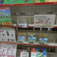 Switch『あつまれ どうぶつの森』実店舗もオンライン通販も完売続出、全滅状態に