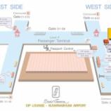『バンコク スワンナプーム国際空港 CIP Business Class Concourse F』の画像