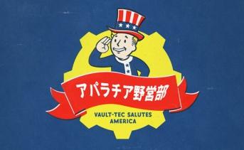 Fallout 76 Discordサーバー「アパラチア野営部」