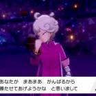 『ポケモン剣盾プレイ日記 現在ジムバッジ5個でござるッ!』の画像