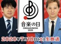 【朗報】 AKB48、TBS「音楽の日2020」 出演決定!