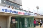 スタードームで『全日本大学男女ソフトボール選手権大会』が開催中!~女子チームのみ交野市で9/6(土)~9/9(月)までやってます~
