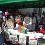 『【早稲田】リサイクル祭りに参加しました』の画像