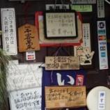 『【画像】5000円で遊べるエッチな秘密の風俗店wwwwwwwwwwwwwww』の画像