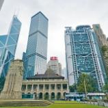 『【香港最新情報】「次期5カ年計画でデジタル金融振興」』の画像