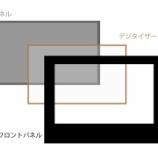 『【失敗】フォトパネル03をタッチパネル付き9インチモニター化する構想』の画像