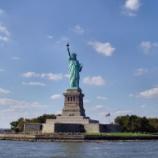 『行った気になる世界遺産 自由の女神像』の画像
