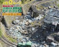 『月刊とれいん No.472 2014年4月号』の画像