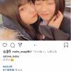 【朗報】千葉恵里と久保怜音が和解!!!