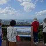 『平戸「佐志岳」から天空の宿「山暖簾」へ』の画像