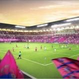 『セレッソ大阪 キンチョウスタジアム改修レポートを掲載 計画がついに動き出す!』の画像