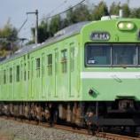 『【残り2編成】奈良線の103系』の画像
