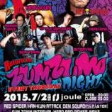 『チケット力リンク 7/2(木)ZUM ZUM NIGHT @大阪club joule』の画像