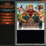 『13年ぶりの大型アップデートを実施したAge of Mythology Tale of Dragonが熱い!』の画像
