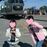 『入間航空祭』の画像