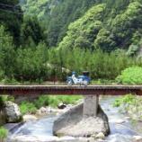 『お気に入りの写真 沢と橋』の画像