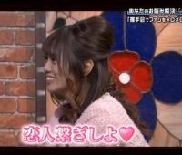 【欅坂46】メンバー「あ、終電・・・終わっちゃいましたね、どうしましょうか」←どのメンバーに言われたい?