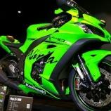 『KAWASAKIバイクで何km走破できる!?KAZEチャレンジ・クルーズ!』の画像