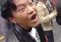 【しばき隊】野間易通さん「今後20年ぐらい、東アジアで『嫌日』が爆発的に流行する予感。」