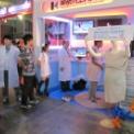 東京ゲームショウ2011 その11(神奈川工科大学)