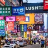 『【香港最新情報】「65%の人が消費意欲低下」』の画像