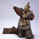 『海野勝�作の『蘭陵王置物』 皇室の名宝展より』の画像