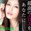 【CM】ち○ぽ大好き おしゃぶりロリメイド 希咲良