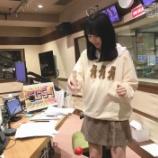『【乃木坂46】この格好で生脚スカート・・・たまらなすぎる・・・』の画像