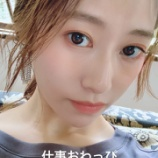 『【元乃木坂46】桜井玲香さん、お肌ツルッツルだな・・・』の画像
