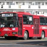 『JR九州バス 三菱エアロミディMM U-MM517J改/新呉羽』の画像