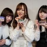 『【乃木坂46】可愛すぎだろ・・・この3人最強だな〜・・・』の画像