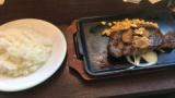 【速報】ワイ、初いきなりステーキ中!!!!!!(※画像あり)