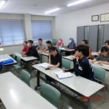 『日本語研修 日本の文化について』の画像