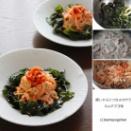 「豚しゃぶとワカメのサラダ」キムチマヨ味 毎日サラダ連載