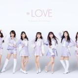 『[イコラブ] =LOVE『CAMEO』MV解禁 ネットニュースまとめ…』の画像
