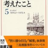 『大阪人が大阪弁をどこでも使う理由』の画像