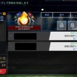 『【MLBパーフェクトイニング2018】MLBパーフェクト2019アップデートのご案内』の画像