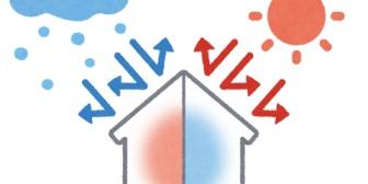 【家を建てる予定】断熱にこだわりがある人は、ネットで断熱得意な地元の中小工務店探すのが1番満足度高いと思う