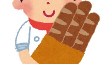 【神】会社でパンを焼ける手作り弁当箱が話題にwwww