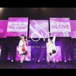 """『[動画]20210216 =LOVE(イコールラブ)WINTER TOUR「You all are """"My ideal""""」 12.17 at Culttz Kawasaki 【For J-LOD live】 / =LOVE(イコールラブ)公式チャンネル』の画像"""