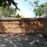 『【バンコク観光】サンティチャイプラカーン公園 ---公園内にプラ・スメーン砦もあります---』の画像