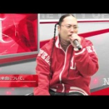 『【今日のBGM:025】D.O - 東京 Survival 2012』の画像