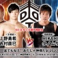 8月15日神田明神大会のチケットは各プレイガイドで販売中‼ ...