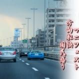 『方向転換』の画像
